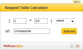 気ままに有機化学 reagent table calculator で手軽に試薬量計算